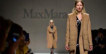Модные женские пальто осень - зима 2015