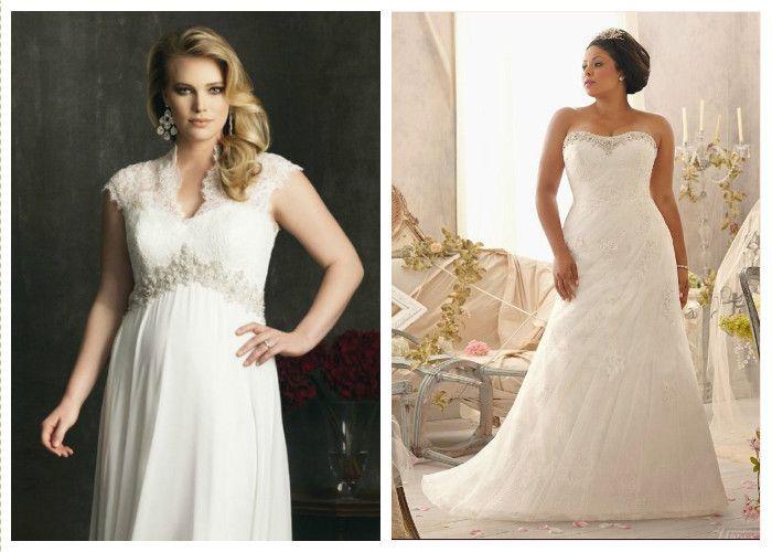 Свадебные платья для полных длинные в пол (фото)