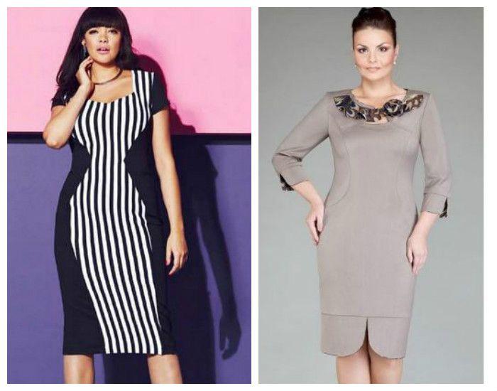 Платья для полных девушек / женщин, фото. Фасон платье-футляр.