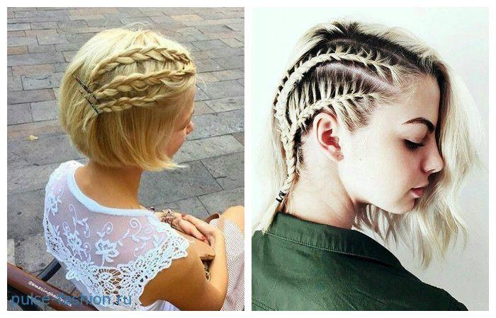Haircuts for short hair with braided braids