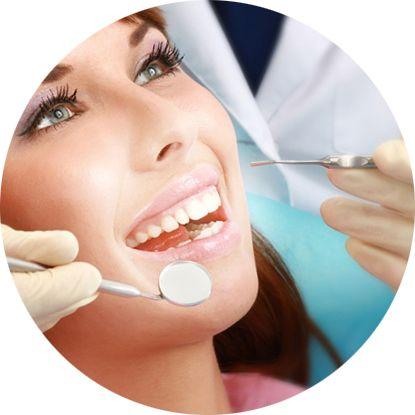 Cтоматологические услуги