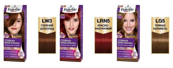 Палитра цветов краски для волос Palette. Осветляющие каштановые оттенки