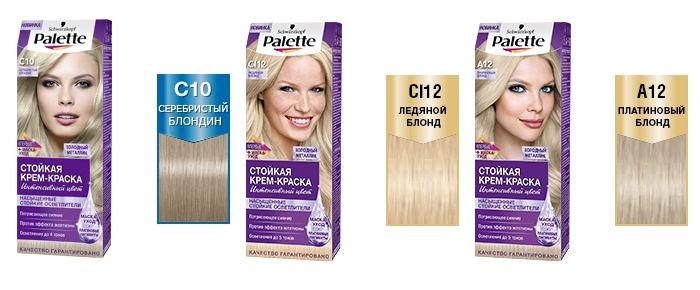 Палет краска для седых волос цвета