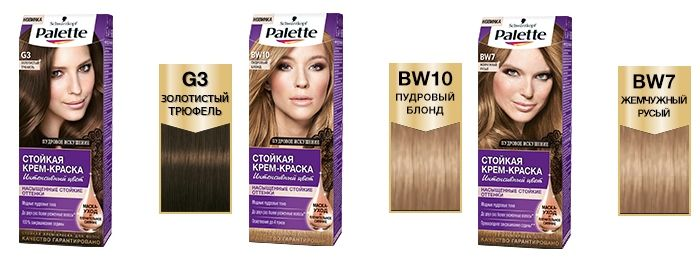 Палитра цветов краски для волос Palette. Пудровые оттенки