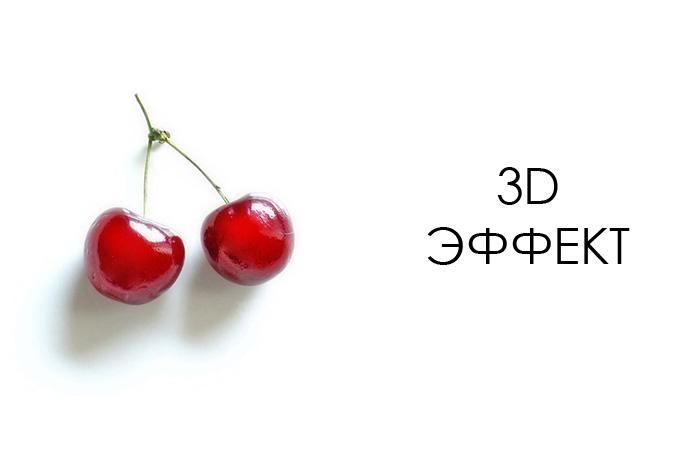 Тренд маникюра №10: эффект 3D