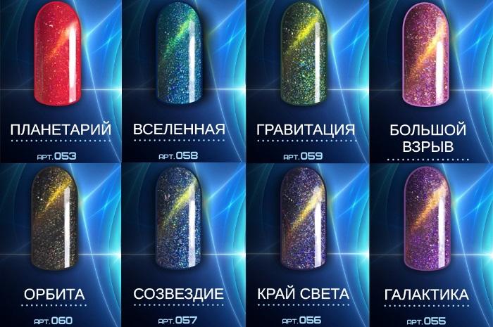 Новинки гель-лаков Vogue nails