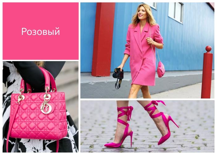 Модный цвет лета 2019 - розовый