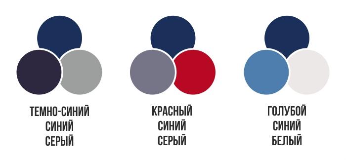 Инфографика: С чем носить синие кожаные брюки