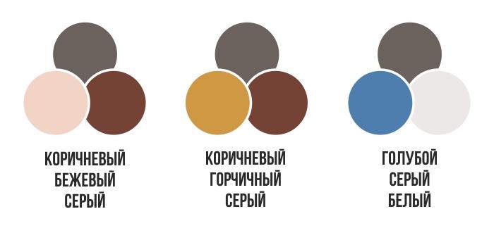Инфографика: С чем носить серые кожаные брюки
