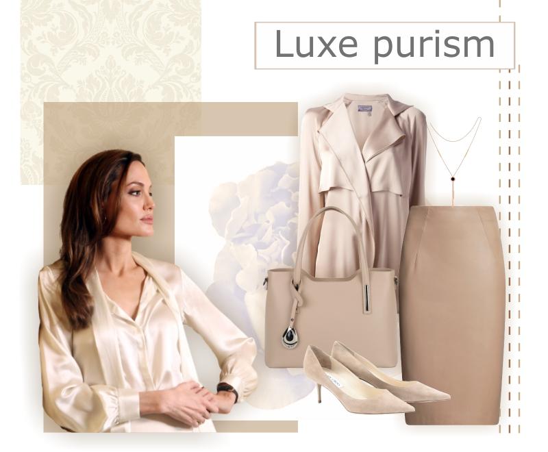 Стиль в одежде - luxe purism