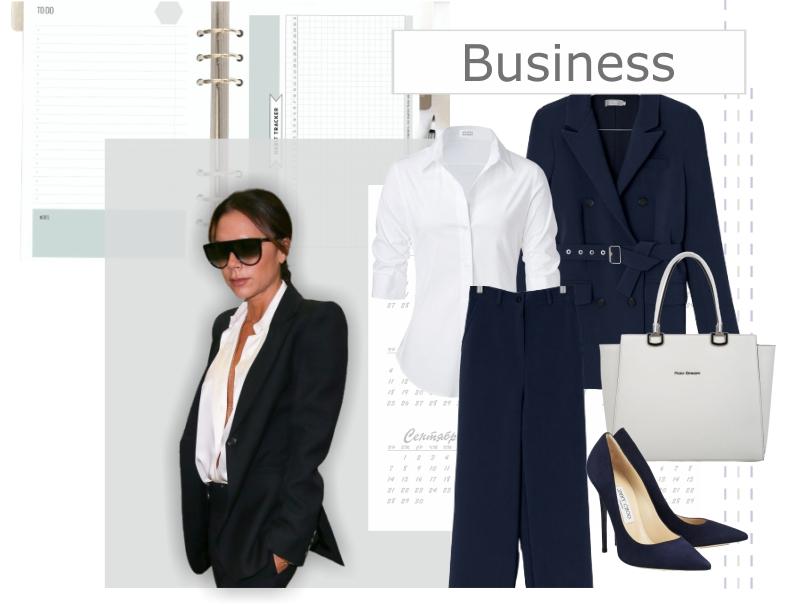 Инфографика: одежда в деловом стиле