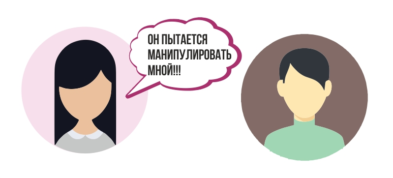 Что делать, если муж сравнивает вас с другими женщинами?