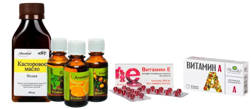 Маска с натуральными витаминами