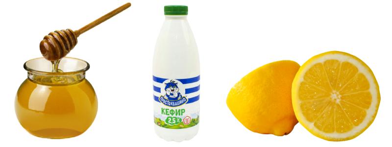Маска с лимоном и кефиром