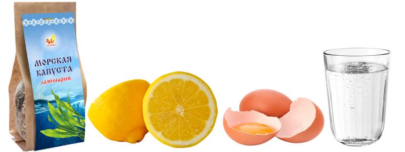 Маска для лица из ламинарии с лимонным соком