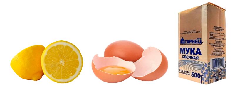 Маска с белком яйца