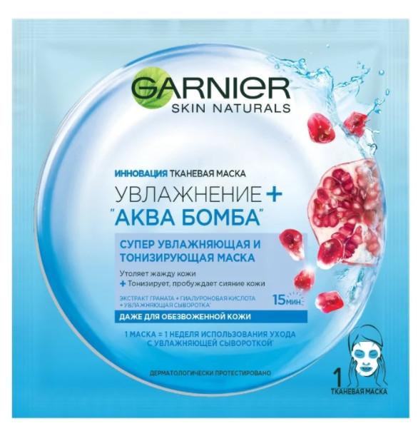 ТОП-19 в рейтинге тканевых масок для лица GARNIER Увлажнение + Аква Бомба