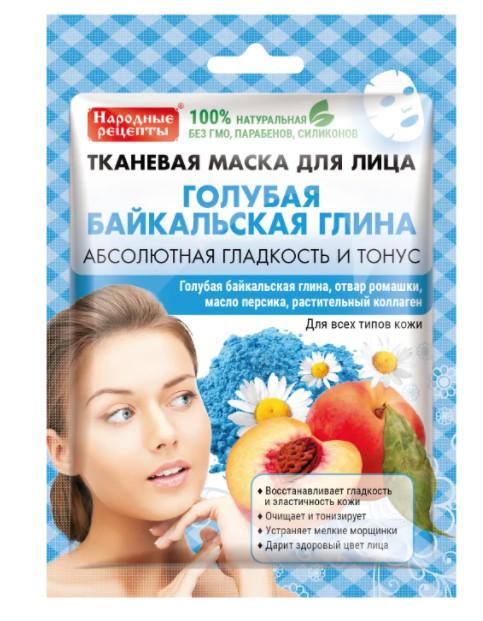 ТОП-3 в рейтинге тканевых масок «Народные рецепты» с голубой байкальской глиной от FITO КОСМЕТИК