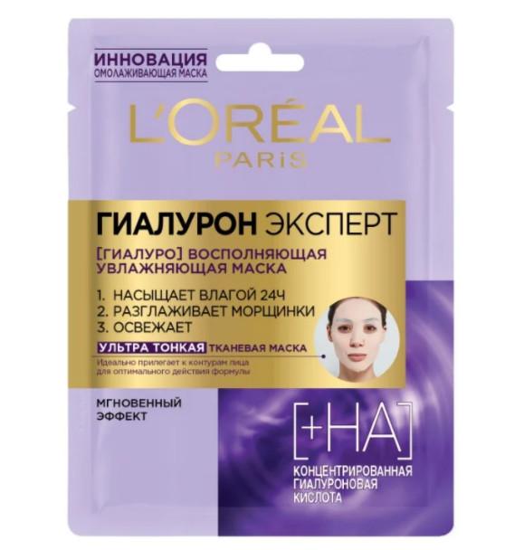 ТОП-13 в рейтинге тканевых масок для лица L'Oreal Paris Гиалурон Эксперт