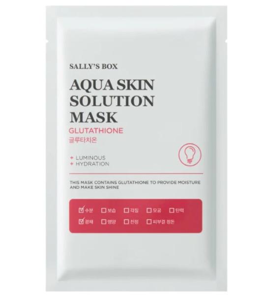 ТОП-1 в рейтинге тканевых масок Sally's Box Aqua Skin Solution Mask Glutathione