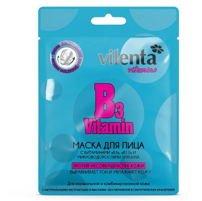 ТОП-9 в рейтинге тканевых масок Vilenta Vitamin B3