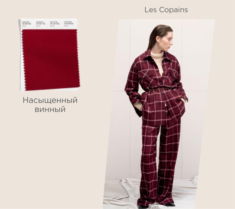 Модный цвет осень-зима 2021-2022 № 11 – насыщенный винный