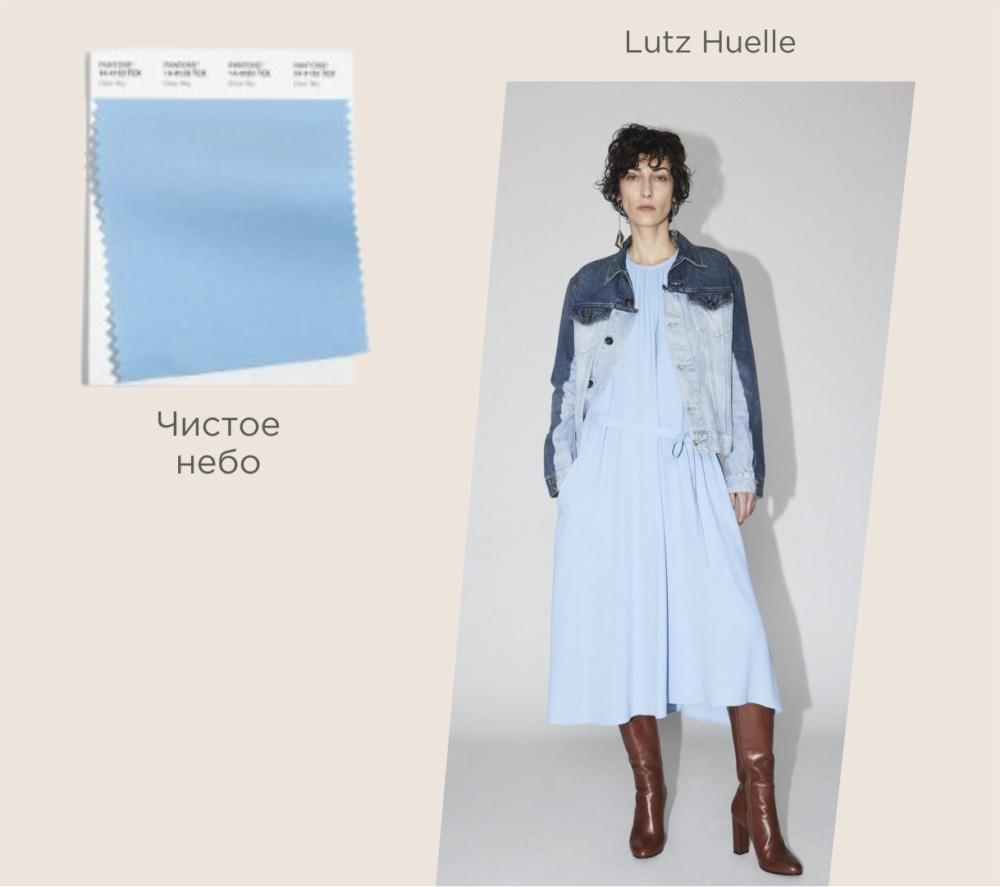 Модный цвет осень-зима 2021-2022 № 12 – небесно-голубой