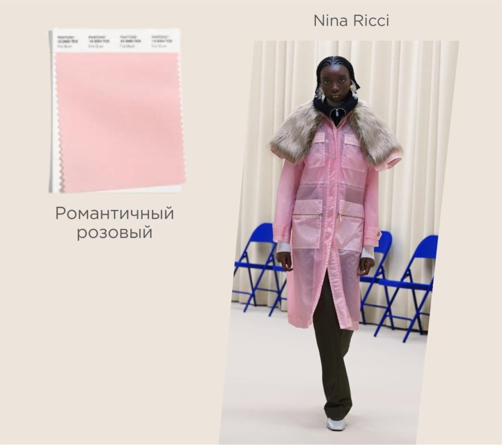 Модный цвет осень-зима 2021-2022 № 7 – романтичный розовый