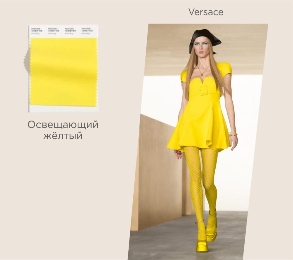 Модный цвет осень-зима 2021-2022 № 9 – освещающий жёлтый